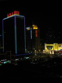 Beijing apt night view