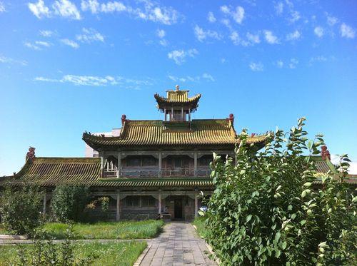 UB Summer Palace