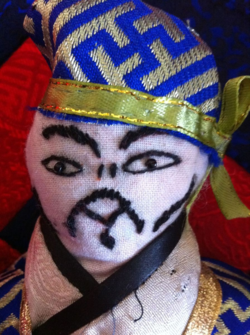 Mongolian man, 2
